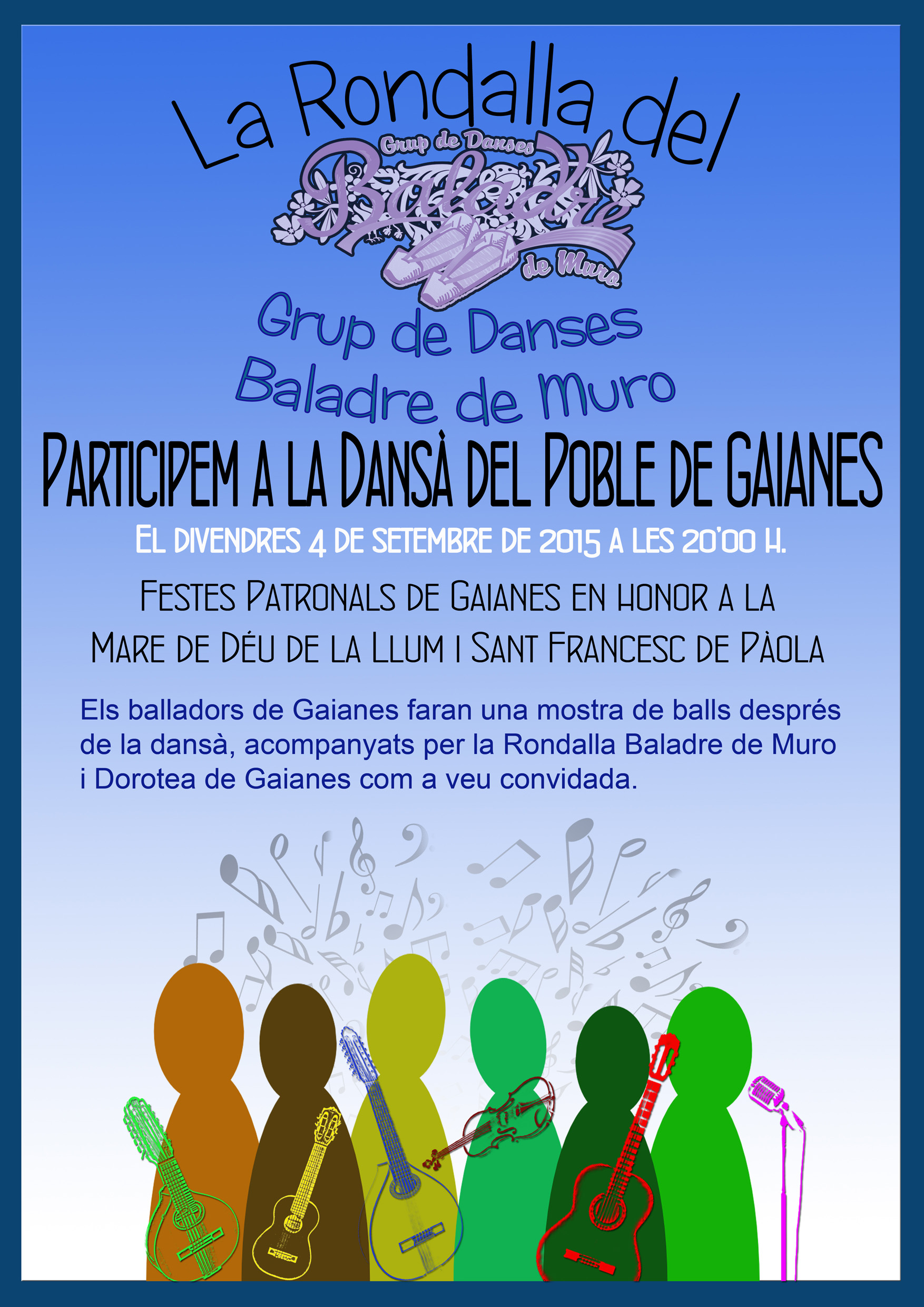Cartell Gaianes